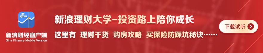 疫情之下顺丰春节月:业务量增长超4成、营收过