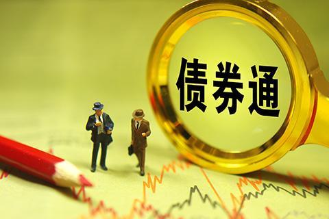 李湛:债券通应逐步拓展至交易所