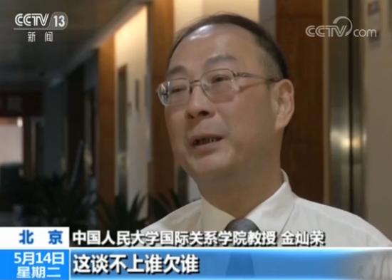 人大教授:中国的开展是本身努力的成果 谁都不欠