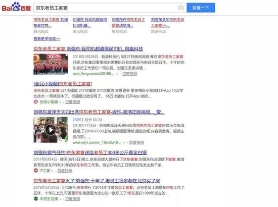 http://www.shangoudaohang.com/jinrong/154333.html