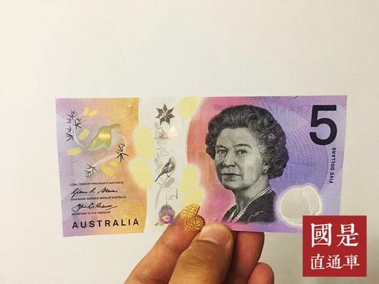 钞票也不一定都是纸币 这些国家的钱不怕洗衣机