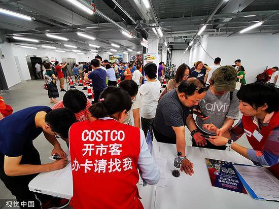 结账2小时中途暂停营业 上海Costco开业 体验很崩