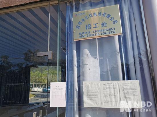 深圳比克电池大门口设有招工处,门上贴着多则通知图片来源:每经记者 欧阳凯 摄