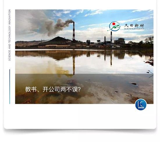 http://www.qwican.com/caijingjingji/1195768.html