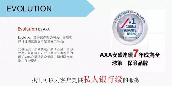 http://www.7loves.org/jiaoyu/656518.html