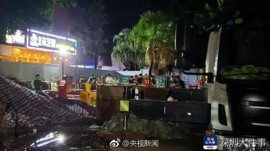 深圳暴雨致10名清淤人员死亡 有预警施工单位仍作业