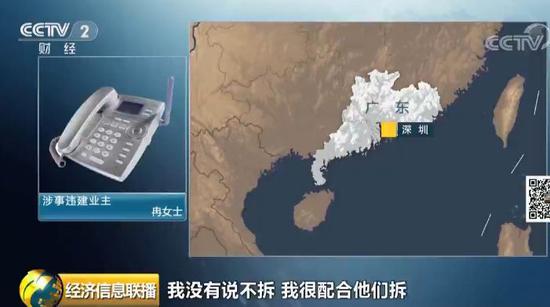 深圳一小区现空中堡垒 住户无奈:十多年了