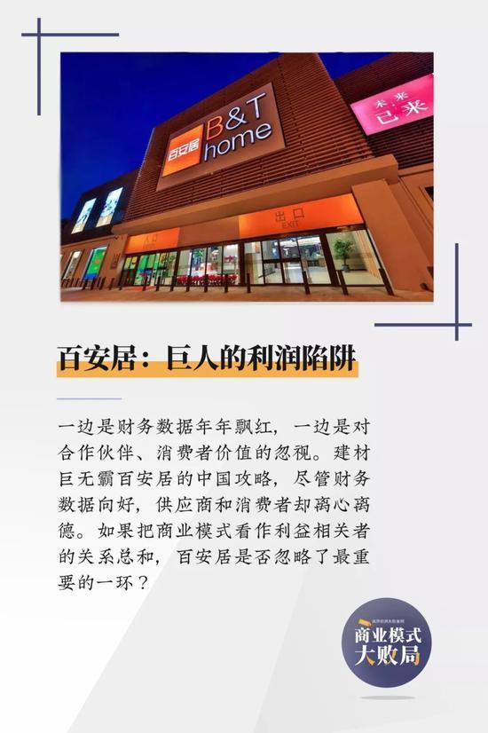 http://www.kqtusb.tw/jiancaijiazhuang/359595.html