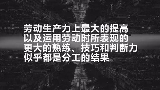 """吴晓波:他发现了""""看不见的手"""""""