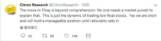 然而这都并未阻止该股继续飙升。