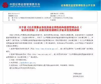 http://www.qwican.com/caijingjingji/806085.html