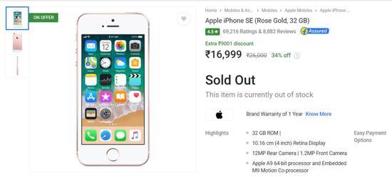 销量断崖式下跌!印度人 为啥你们不买1000元的iPhone河马英超