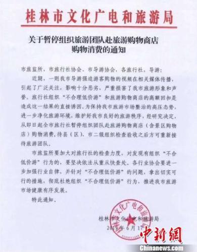 http://www.shangoudaohang.com/chukou/154251.html