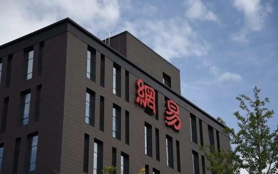 网易将于6月11日香港挂牌 京东计划6月18日登陆港交所