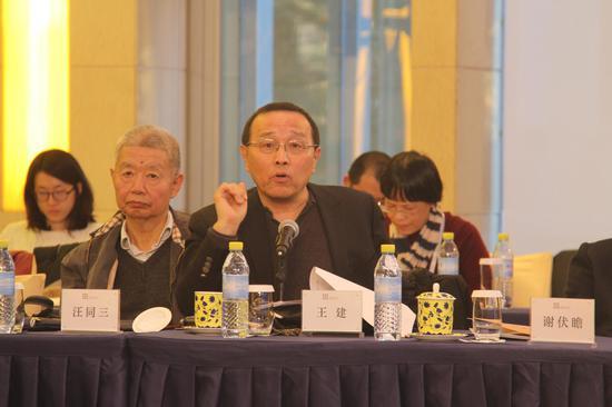 中国宏观经济学会副会长兼秘书长王建