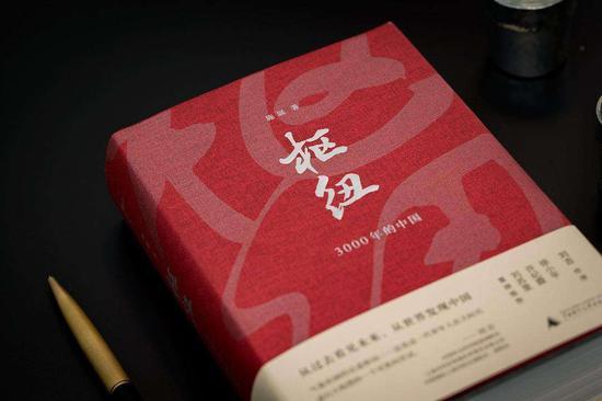 历史学家和你谈一谈中国经济