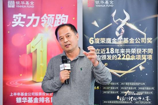 子公司_央财教授郭建鸾:银行理财子公司未来必须自建渠道