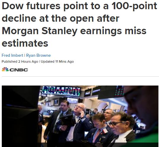 美股盘前:摩根士丹利业绩逊预期 道指期货跌107点国际外盘期货