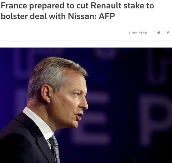外盘头条:法国拟减持雷诺股份以牢靠与日产的联盟