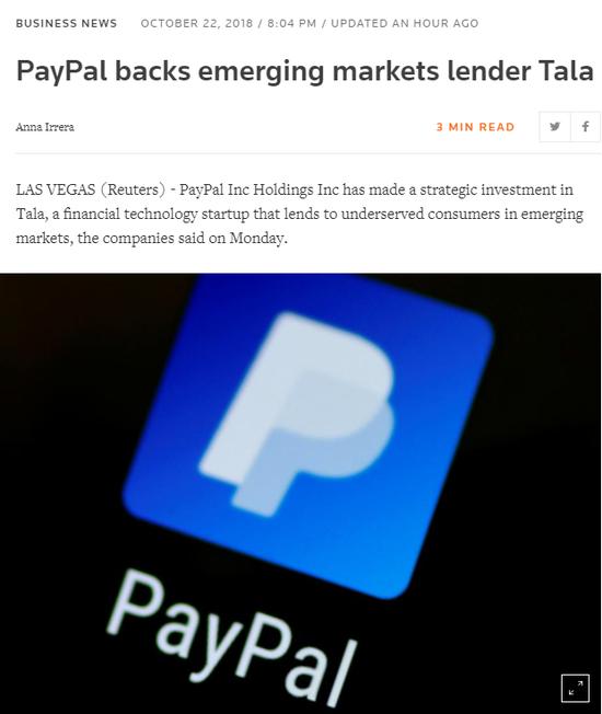 PayPal对新兴市场贷款机构Tala进行了战略投资