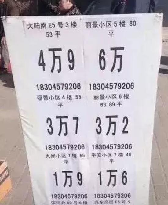 http://www.hljold.org.cn/heilongjiangxinwen/77584.html