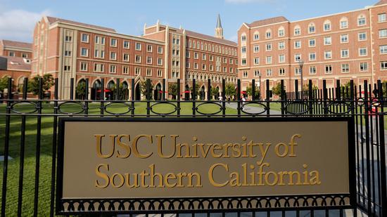南加州大学宣布禁止6名舞弊新生入学