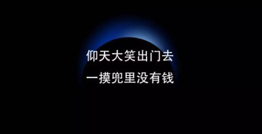 星球商评:华谊贫血