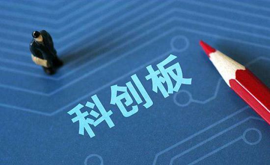 """皮海洲:A股""""三板""""的新股发行应暂缓"""