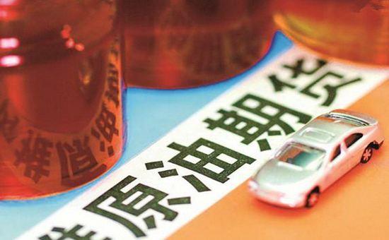 陈玉宇:石油价格跳水对新兴市场国家恐是打击
