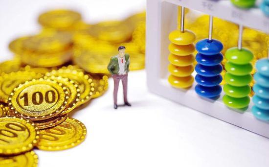 「网赚钱最多是什么网」马光远:应对新冠疫情冲击中国经济的十大政策