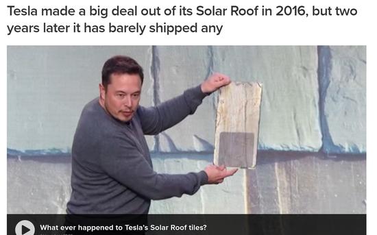 马斯克的Solar City在16年搞的大事情 现在没了下文