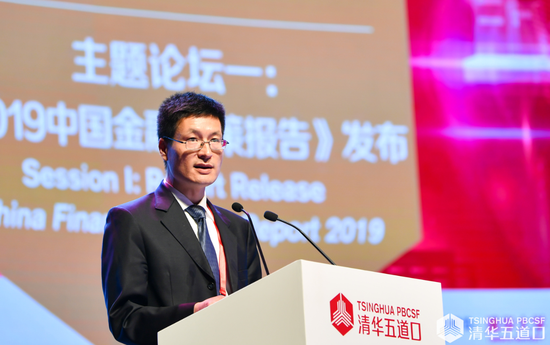 国家外汇管理局副局长、党组成员 陆磊