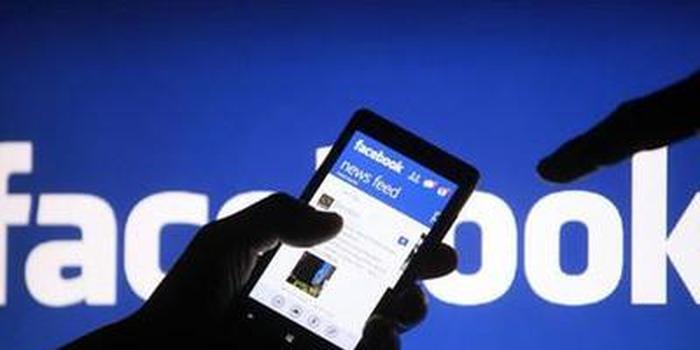 Facebook漏洞影响5000万账号 用户无法