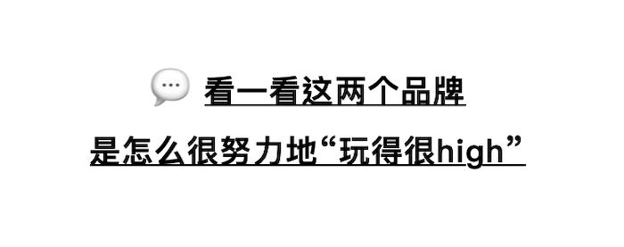 星巴克蹭《权力的游戏》穿帮热点,农夫山泉也出了咖啡高中数学必修一教案