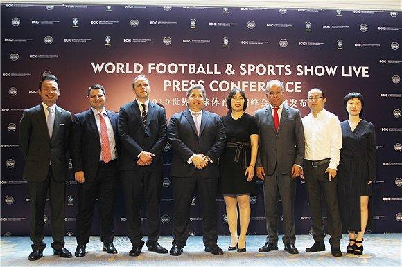 世界足球体育直播峰会登陆上海,中国足球再添巴西情结