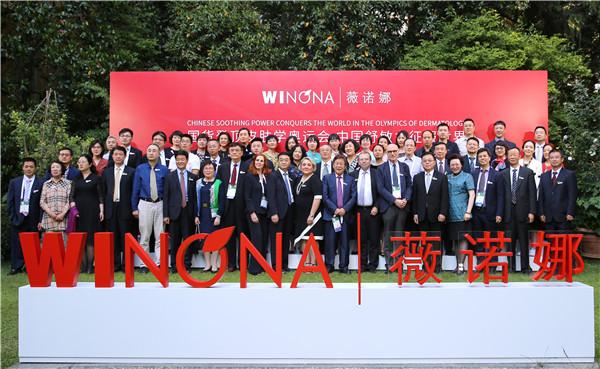 世界皮肤科大会于米兰举行,来自中国的这个护肤品牌有点红