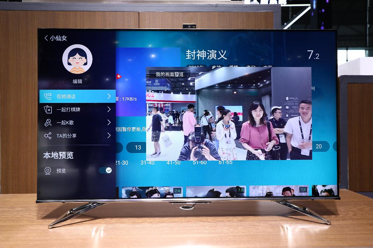 """海信""""品牌军团""""闪耀CESA 电视成全场焦点"""