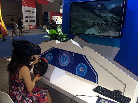 刷脸进景区、VR游览等智能旅游科技亮相西部旅游博览会