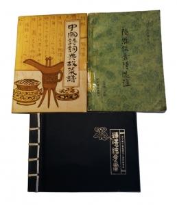 """""""娇莺戏蝶""""与""""东篱采菊"""" 菜"""