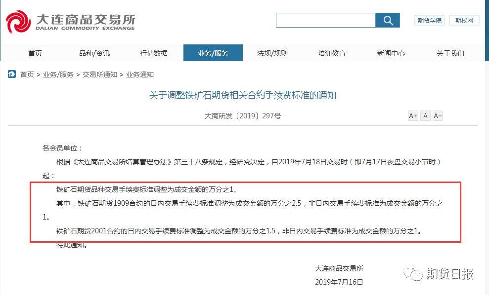 http://www.weixinrensheng.com/caijingmi/416256.html