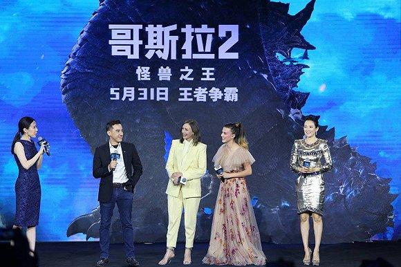 《哥斯拉2:怪兽之王》中国首映礼