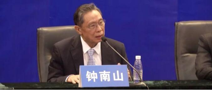 钟南山:新冠疫情产生在武汉,不便是源头在武汉