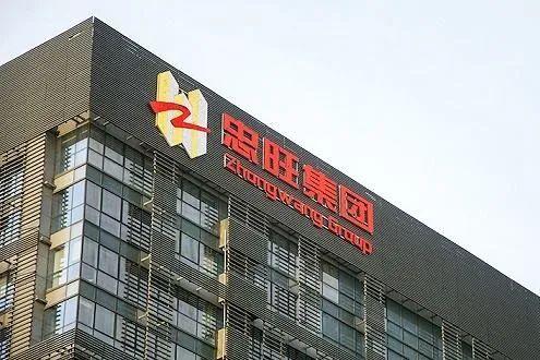 上海公兴搬迁 公司中房股份7年狂卖3亿房产续命 亟待中国忠旺资产