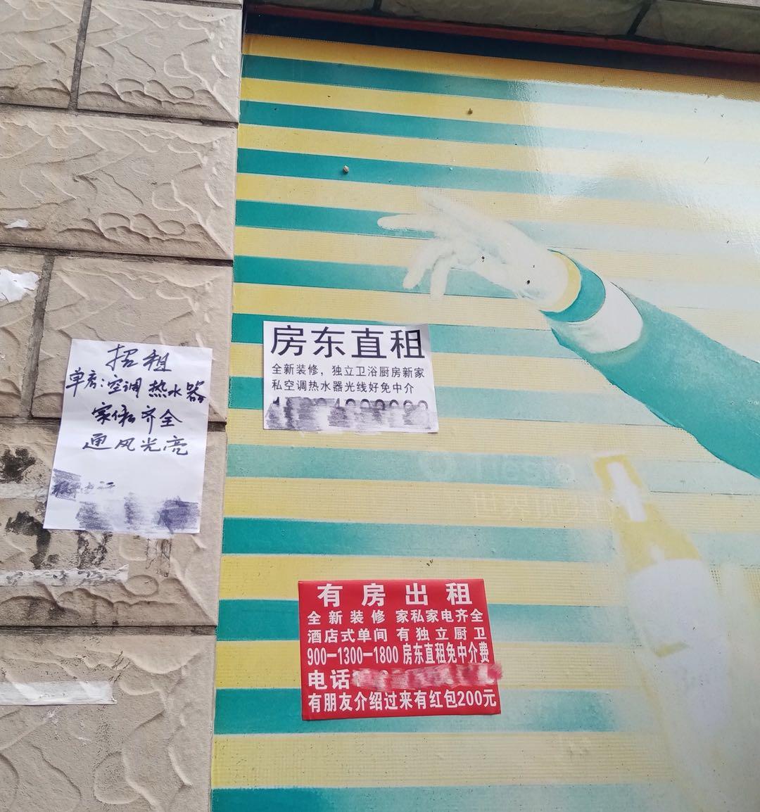 廣州螞蟻運輸搬遷 公司特寫丨業主降租金、二房東貼錢找客源,深圳城
