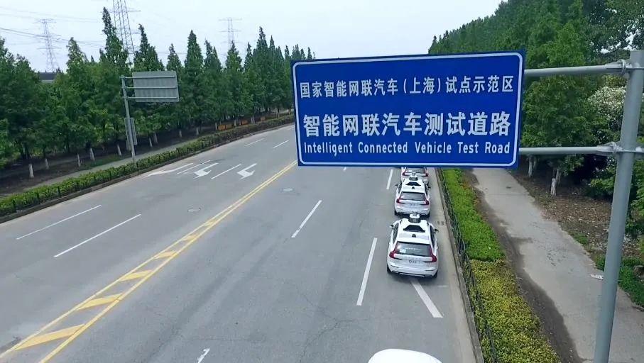 """搬运公司价格【提示】""""无人驾驶""""网约车今起亮相  嘉定街头"""