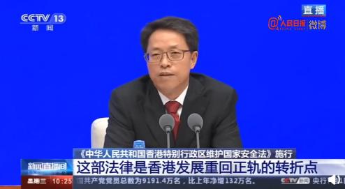 """""""香港国安法""""实施首日,这5个场面,打气!"""