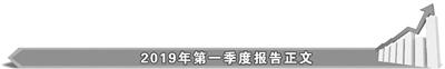 上海翔港包装科技股份有限公司2019年第一季度报告正文