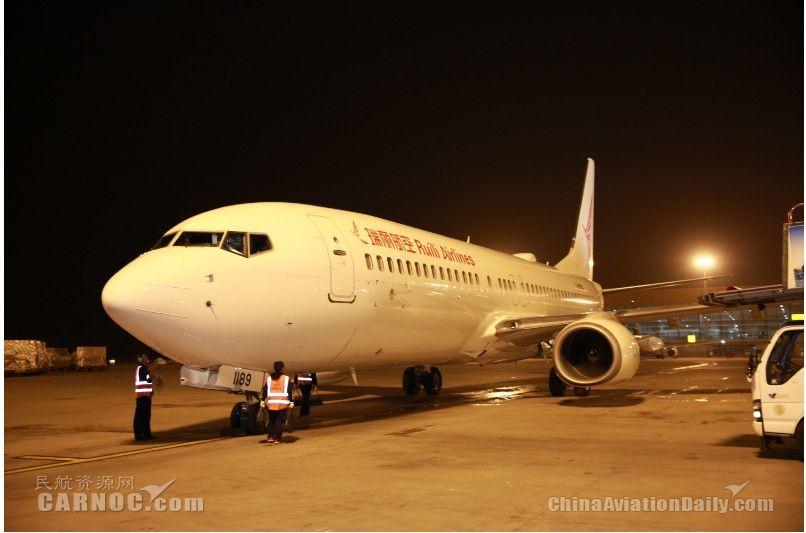 喜迎瑞丽航空第19架飞机加入机队 机票只需6元起