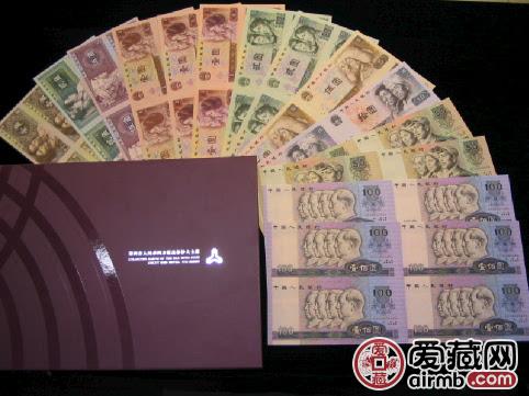 鹤岗回收旧版纸币钱币金银币 收购第一二三四套人民币纪念钞
