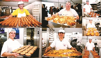 巴黎:面包的节日